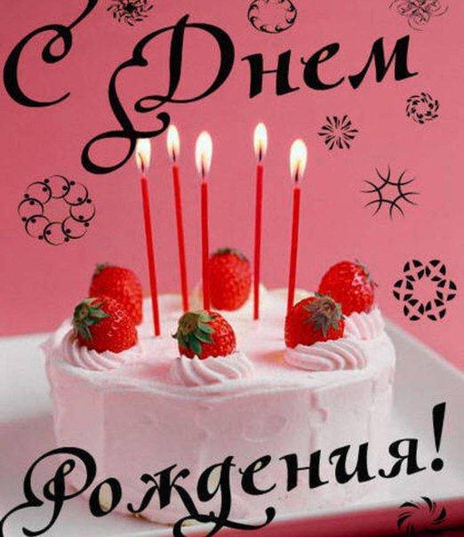 Торт папе на день рождения фотоы