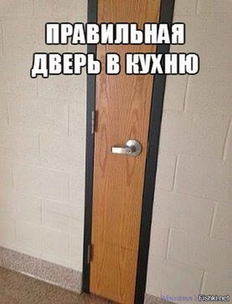 Анекдот Не Открывай Дверь Видео