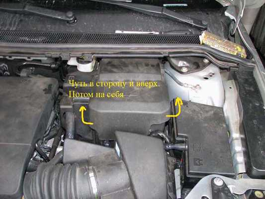 как снять аккумулятор у ford s-max