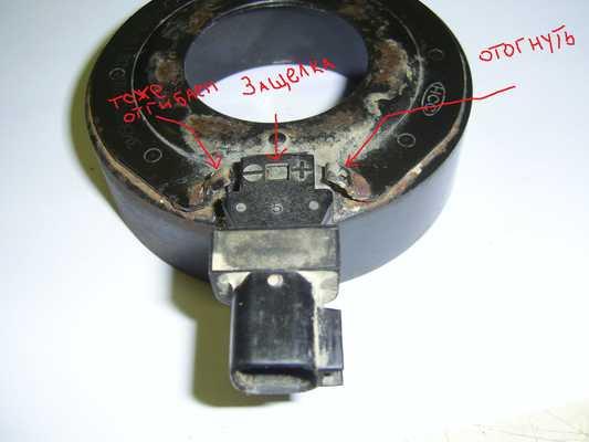 ford си-макс не включается муфта компрессора почему?