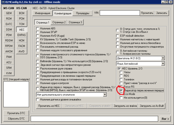 Ft232r usb uart windows xp