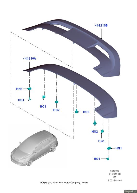 hc1 клипса крепежная подкрылка ford s max