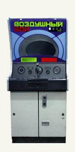 Как Найти Игровой Автомат С Совой