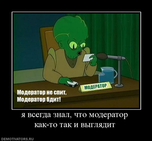 http://media.ffclub.ru/up111945-_____-1298914802.jpg