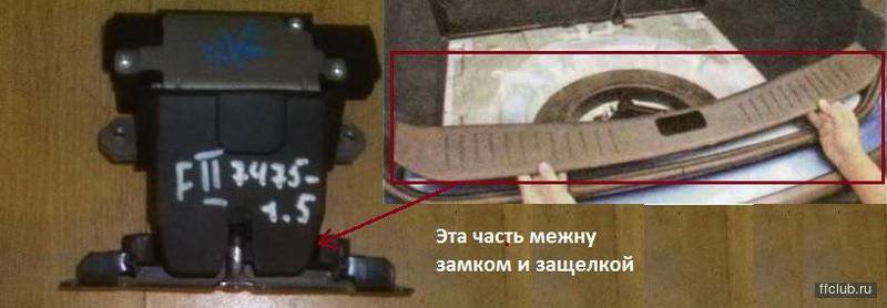 Система управления отопителем салона (суос) и ее установка