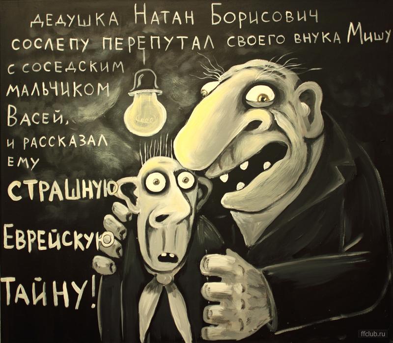 Проститутки Андропова  Проститутки