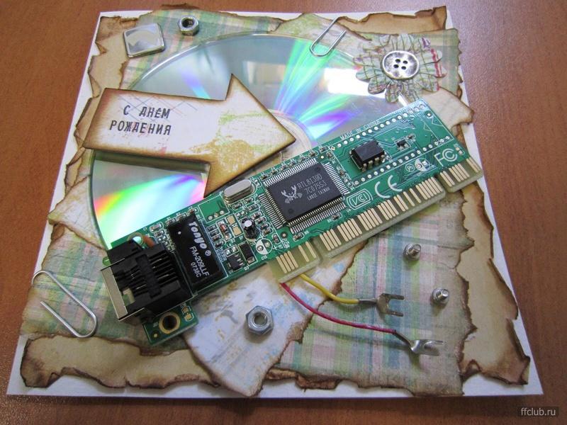 С днём рождения для программиста