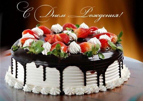 Красивые торты на день рождение фото