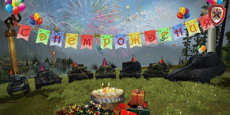 С днем рождения поздравление танкисту
