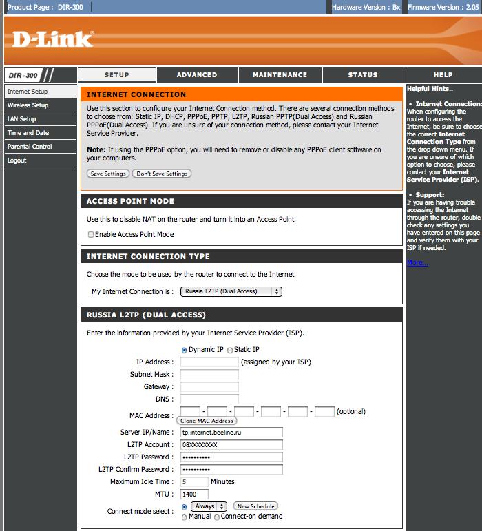 Настройке роутера D-Link DIR-300 на примере провайдера NetByNet.