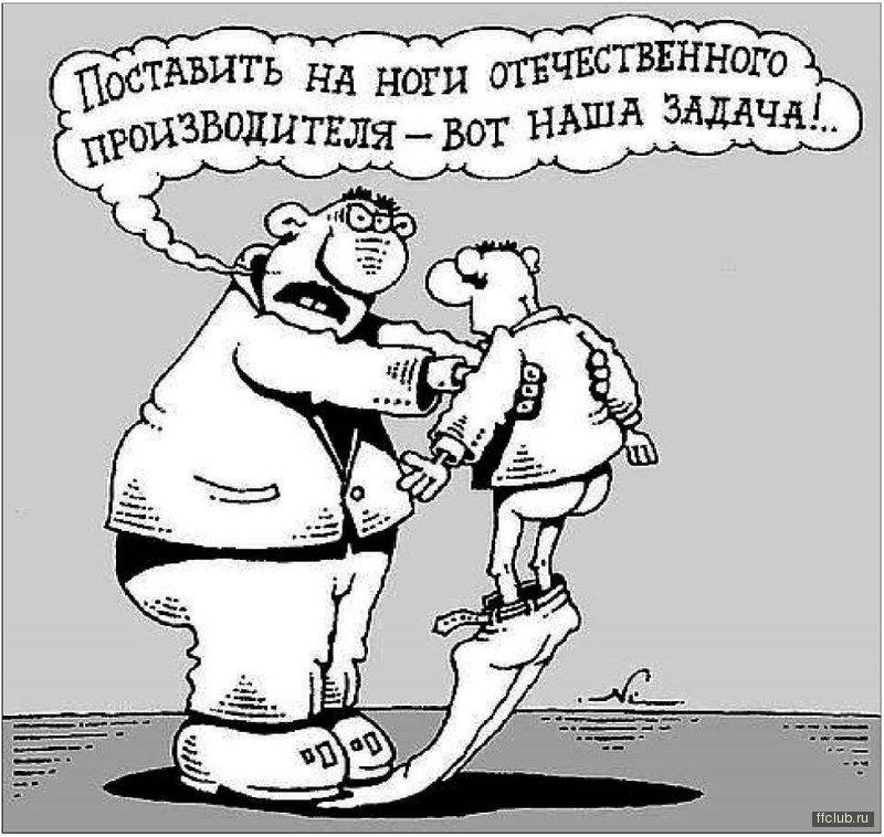 """Чем грозит вступление России в ВТО? . Статья В.И. Кашина """"Эк…"""