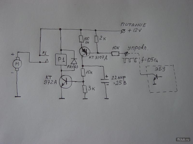 схема блока управления вентилятором ford