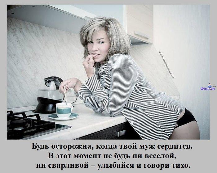 lyublyu-sosat-u-muzhchin