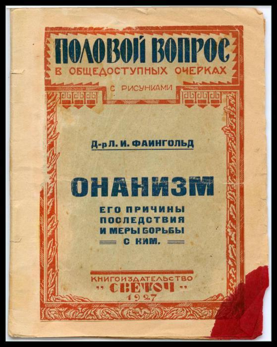 Прошло больше 20 лет после развала СССР..,предлагаю вашему вниманию