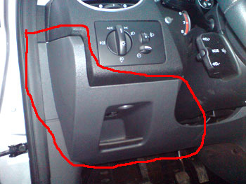 крепление блок фары ford c-max