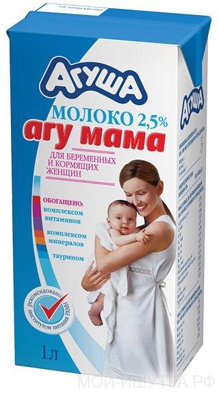 Что есть беременным чтобы было молоко