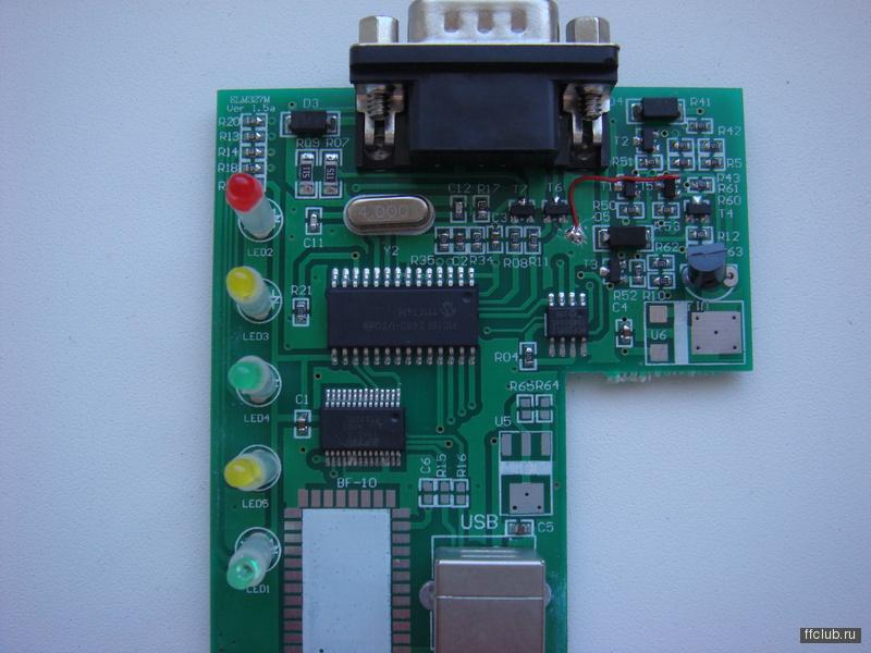 Найти на плате транзистор Т5 и