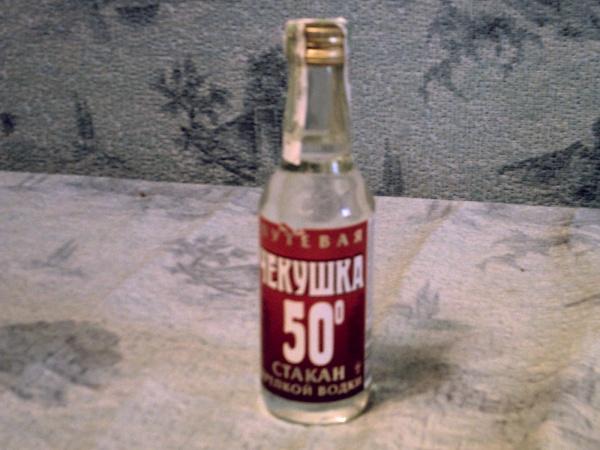 Виски chivas regal 45л, delivery=noravan armavir, c-51