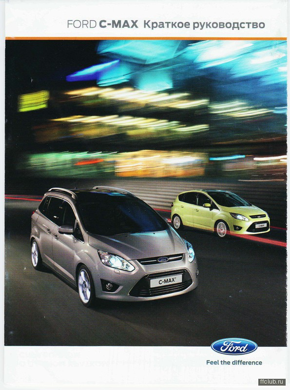 ford s-max 2008 плановое то