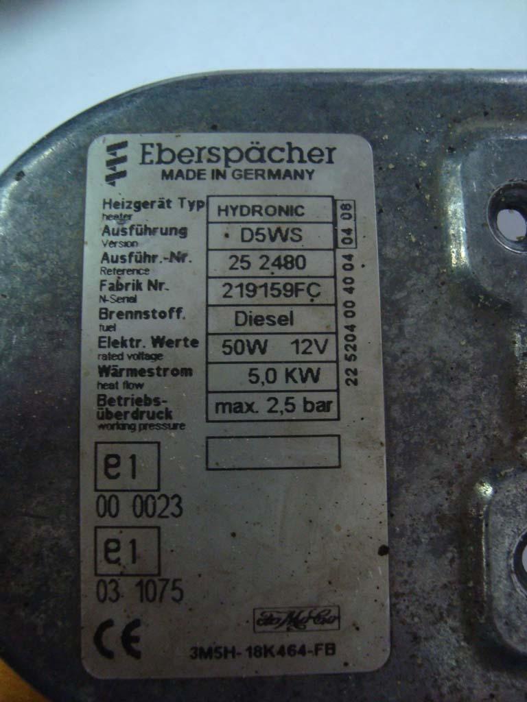 Паз 32053 электросхема автомануалы каталог файлов