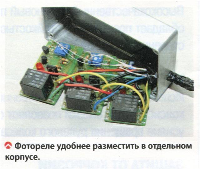Питание - от прикуривателя автомобиля (на многих розетка 12 В удачно расположена в багажнике), а управляющие сигналы...