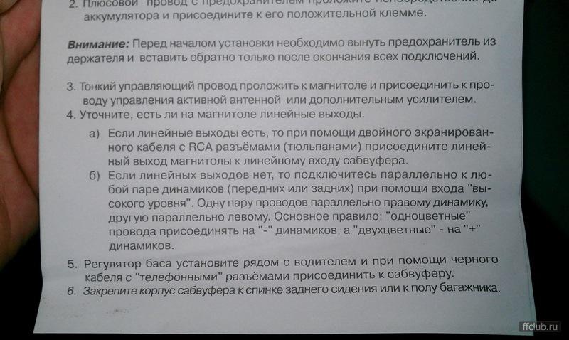 Инструкция на русском :)