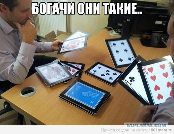 Зароботок на онлайн казино