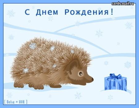 http://media.ffclub.ru/up222337-ezh.jpg