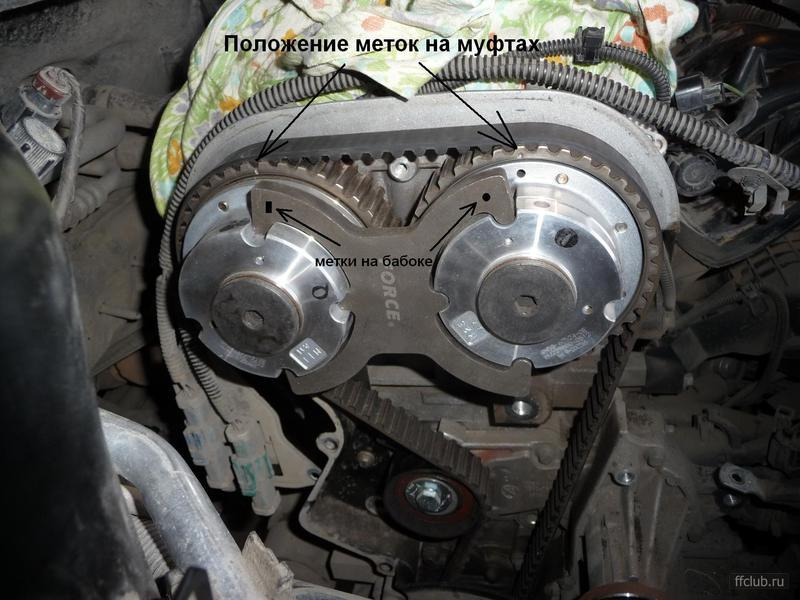 Замена ремня грм форд фокус 3 16 своими руками 47