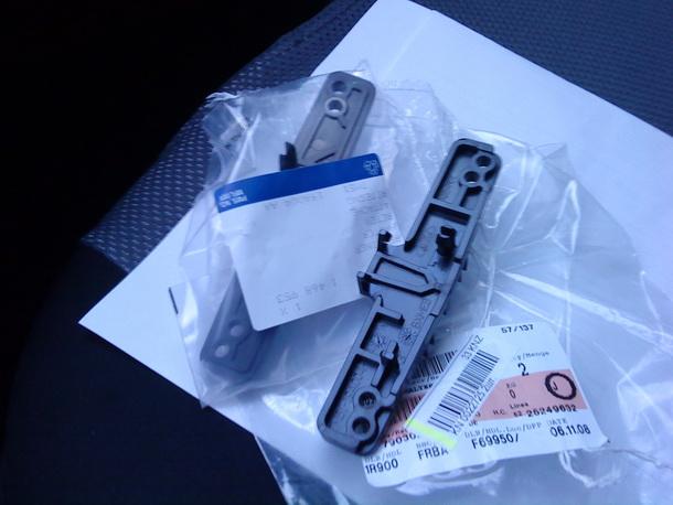 кранштейн на овальную магнитолу форд фокус 2 фильма-оперетты