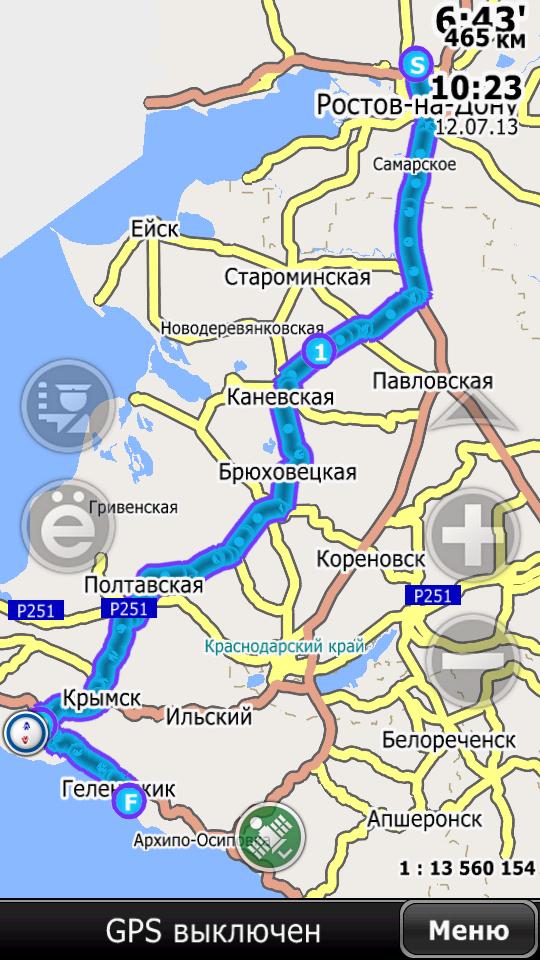 Особенности маршрута: