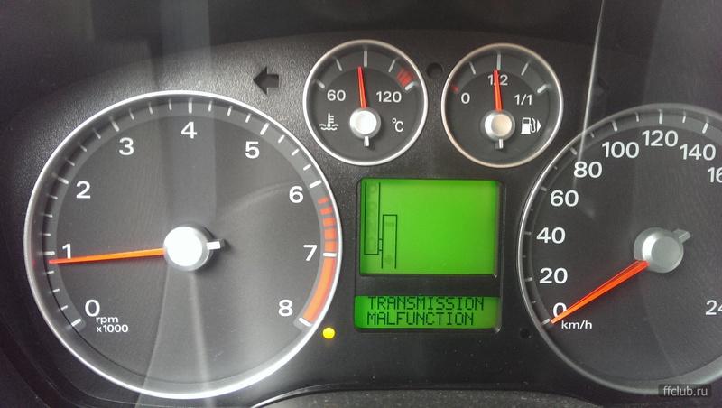 ford s-max ошибка двигателя