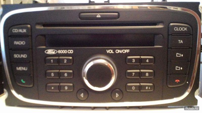 генератор ключей форд 6000cd v серии