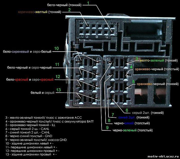 схема подключения сабвуфер к ford 6000cd