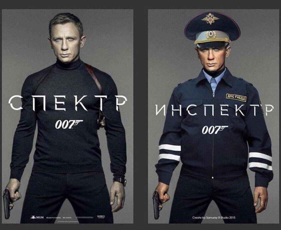 007 спектр 2015  в хорошем