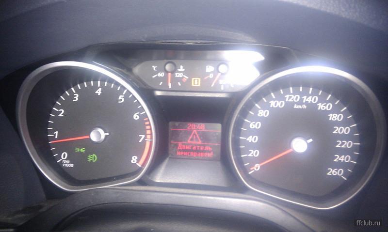 щиток приборов на ford s max