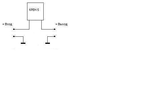 схема простого питания на 5в - Практическая схемотехника.