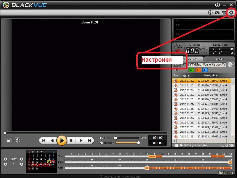 Программа просмотра записей видеорегистратора авторегистратор видео аварии