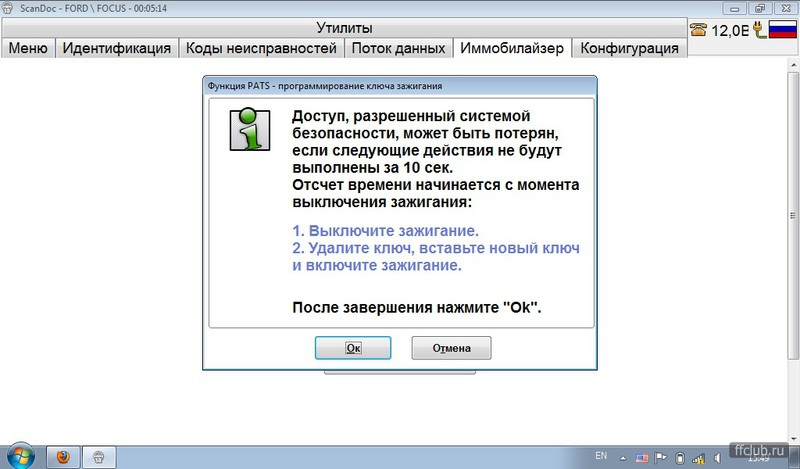 up38783-___1-1340649260.jpg