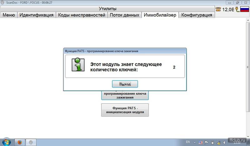 up38783-___2-1340649430.jpg