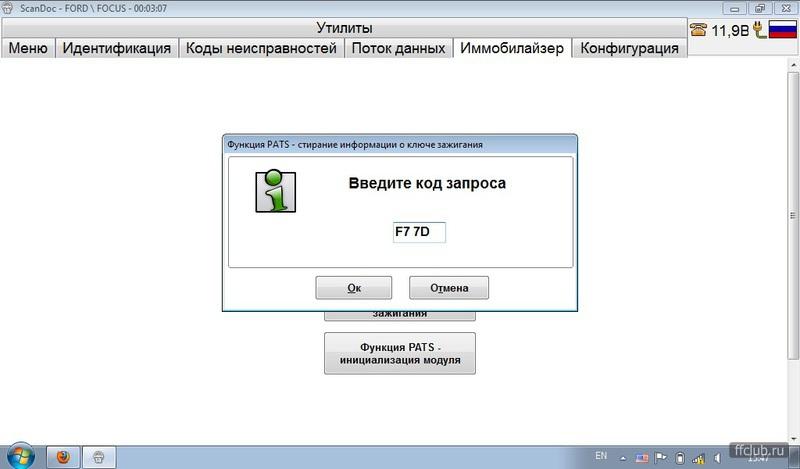 up38783-_____-1340649223.jpg