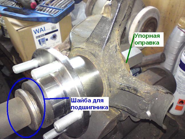 Замена заднего подшипника ступицы на форд куга москва