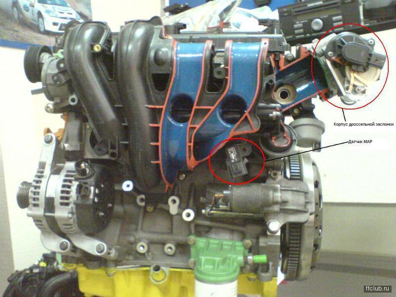 ошибка р0700 ford focus 2