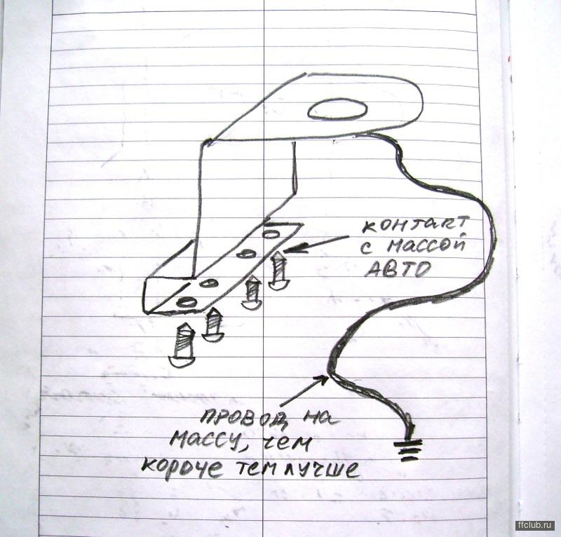 Схема подключения птф на киа рио 2012