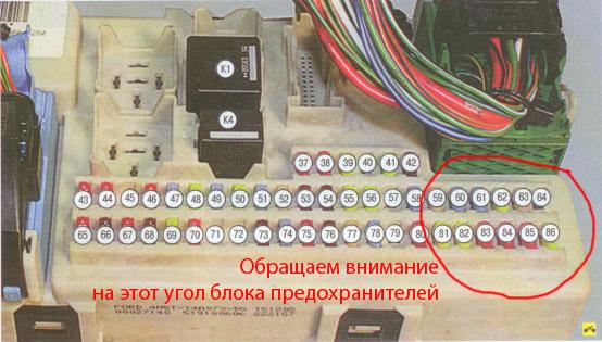 скачать руководство по ремонту hyundai tucson цифровое медиа