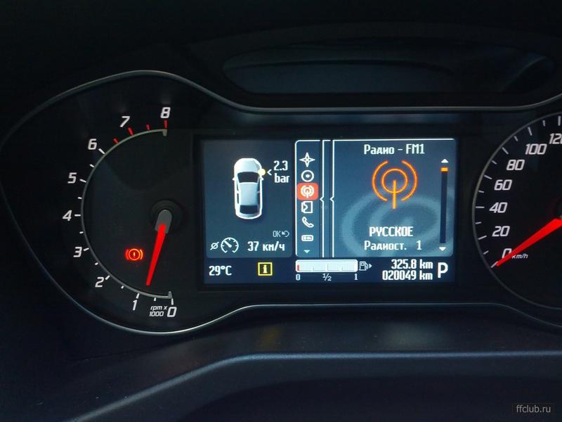 «Профстройреконструкция» реализация проверка багажника автомобиля интересная подборка. Абсолютно