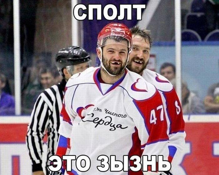 http://media.ffclub.ru/up53982-S_RiR_R_S_2.jpg