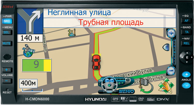 Hyundai h cmd4000 фото