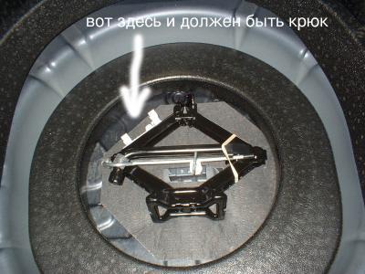 Буксировочный крюк на форд фокус 1 самара