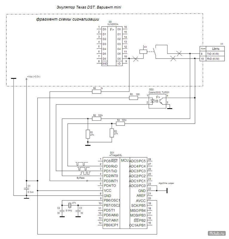 Схема эмулятора- минимальный